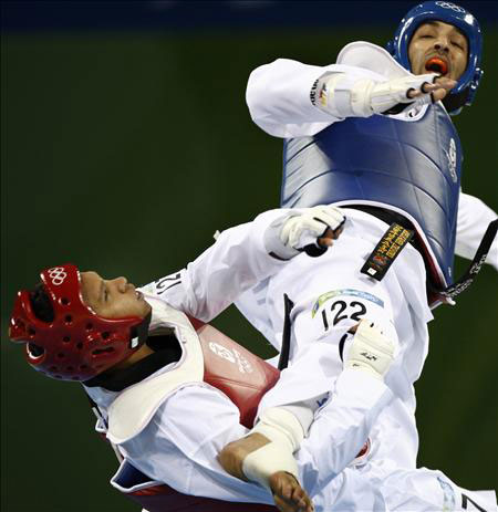 Taekwondo ko